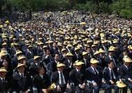 故노무현 11주기 추도식···한명숙 등 범여권 봉하마을 모였다