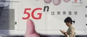 '코로나 돈 폭탄'…AI·5G 투자로 판세 뒤집기 나선 중국