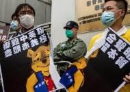 中 '홍콩 국보법' 강행에···美, 블랙리스트에 中국과수 올렸다