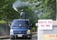 구미 고교생 관련 전통시장 상인 확진자 1명 추가…확산 우려