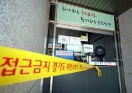 학원강사발 'n차 감염' 계속···부천 뷔페서 일한 50대女도 확진