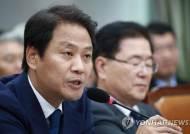 '민간인' 임종석, 유엔사 작심 비판에…美국무 이례적 논평