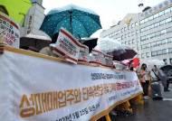 성매매 업자에게 단속 정보 흘린 경찰관 구속기소