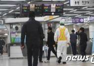 탈선한 서울 지하철 5호선, 낮 12시50분 복구..운행 재개