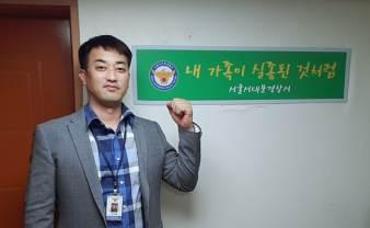 나는 공무원이다