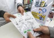 정부, 해외로 입양된 한인 16만여명에게 마스크 37만장 지원