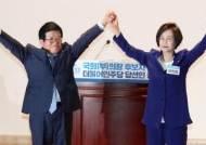 """박병석 """"20년 전 대전서 깃발 꽂고""""…국회의장 공식 추대서 '울컥'"""