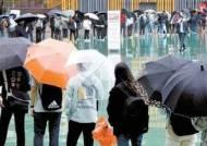 [사진] SK그룹 신입사원 공채 필기시험