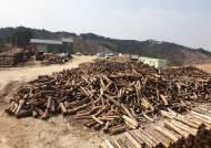 고성군, 산불재해지역에 희망공작소 운영