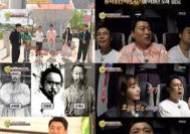 '선녀들' 김호중 희망가, 아픈 역사에 묵직한 울림과 감동 선사
