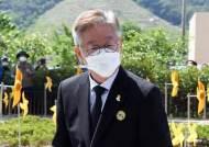 2심서 당선무효형 이재명, 선거법 위반 관련 대법원에 공개변론 신청