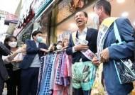 문순C, 탈모 치료제 등 36만원 써…재난지원금 팍팍 쓰자 전국서 착한 소비 캠페인