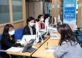 오늘부터 '서울시 자영<!HS>업자<!HE> 생존자금' 140만원 온라인 접수