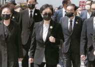 [사진] 노무현 11주기, 범여 인사 집결