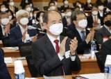 '코로나'로 늦게 열린 전국판사회의…오재성 판사 의장 선출