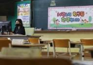 노원구 13세 자가격리 중 코로나 확진…서울 중학생 첫 사례