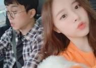 """박성광♥이솔이, 커플 사진으로 애정 표현 """"사랑하고 늘 고마워"""""""