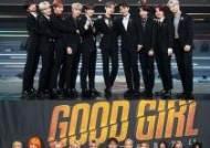 '로드 투 킹덤'-'굿걸' 0%대 고전…힘 못쓰는 Mnet