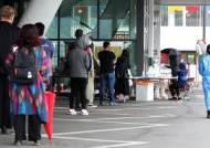 서울 성동구서 하루사이 12명 무더기 5·6차 감염…음식점·주점 통한 전파