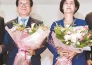 [사진] 21대 국회 박병석 의장, 김상희 부의장