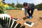 더불어민주당 이낙연 위원장 '불법 조성 논란' 부모 묘소 이장