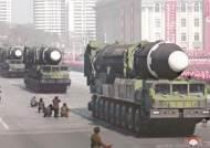 [박철희의 한반도평화워치] 북 비핵화해야 평화 가능하다는 협상 목표 후퇴 안 돼