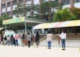 쿠팡 물류센터 여파, 부천시 고3 제외한 '유치원·초·중·고' 등교 잠정 연기