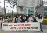 경찰, '황교안 선거사무소 앞 1인 시위' 대진연 21명 입건