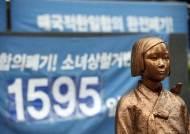 '나눔의 집' 거주 위안부 피해자 할머니 별세…생존자 17명
