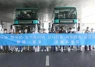 한·중 '기업인 입국 패스트트랙' 통해 200여명 中 옌청으로 출국