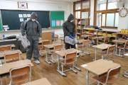 초1·2 등교개학 하루 앞두고…부천 초등교사 코로나 확진