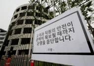 """서울시 """"쿠팡 물류센터 서울 확진 5명...추가 검사결과 기다리는 중"""""""