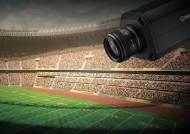 야구장 외야석 사람 표정까지 본다…세계 최초 8K 보안카메라