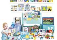 [2020 고객사랑브랜드대상] 놀이 중심의 유아 토이북 … 입소문 타고 32개국 수출