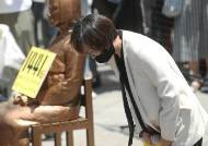 """수요집회 연 정의연 """"檢 협조 중…할머니 비난 멈춰달라"""""""