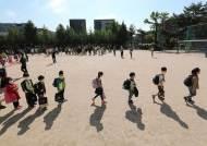 등교 개학 첫날, 서울 111개 학교 교문 못 열었다