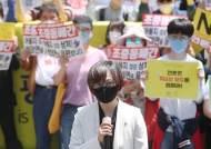 """검찰 수사에도 이어진 수요집회…옆에선 """"윤미향 사퇴"""" 구호 외쳐"""