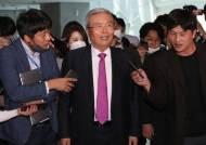 '김종인 비대위' 9명 확정…여성 2명·청년 3명 포함