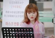 '비긴어게인 코리아' 첫 티저…적막한 인천공항 찾아 위로 선사