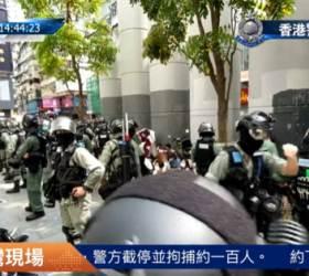 """'국가법' 심의 앞두고 전운 감도는 <!HS>홍콩<!HE>…""""경찰<!HS>,<!HE> <!HS>시위<!HE>대 300명 체포"""""""