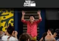 칸·베니스 등 뭉쳐 유튜브서 무료 영화제…봉준호·송강호도 참여