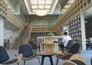 빅데이터로 도서 추천, 경기북부 최대 '정약용도서관' 개관
