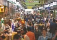 재난지원금 풀리자 소비자심리지수 반등