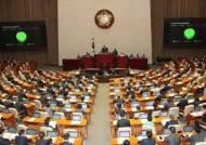 """타다금지법 이어 넷플릭스법···""""20대 국회 막판까지 고춧가루"""""""