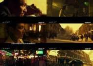 '다만 악에서 구하소서', 황정민X이정재 하드보일드 액션의 '신세계'