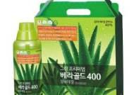 [2020 고객사랑브랜드대상] 유기농알로에 함유 … 면역력 증진, 장 건강 기능성 인증