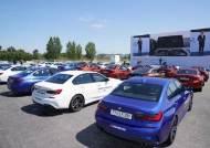 BMW 5·6시리즈, 한국서 '드라이브 스루'방식으로 세계 첫 공개