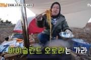 농심 라면만 끓이는 나영석·강호동의 '라끼남'…경고 먹었다