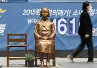 '이용수 배후설' 제기 김어준 방송, 방심위 심의 신청 접수돼