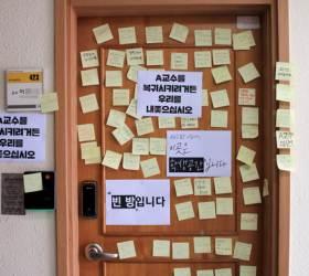 """'제자 <!HS>성추행<!HE> 혐의' 서울대 전 교수 """"국민참여재판 받겠다""""…피해자는 반대"""